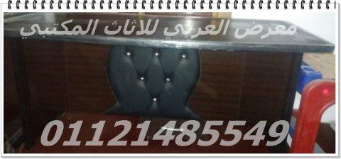 مكتب مدير 160سم اي لون  ووكمان وحدة ادراج