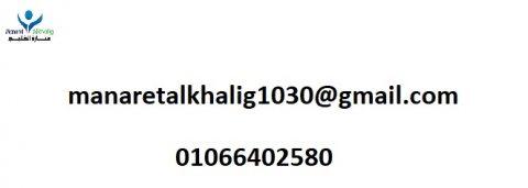 لكبري شركات المياه الغازية بالمملكة العربية السعودية (السفر مجانا)