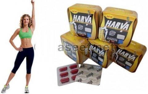كبسولات  نيو هارفا تعمل على زيادة معدلات حرق الدهون