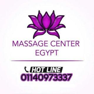 Massage in egypt
