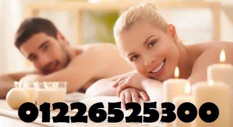 نادى صحى مساج وتدليك فقط اتصل بنا 01226525300