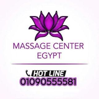 Massage center Egypt