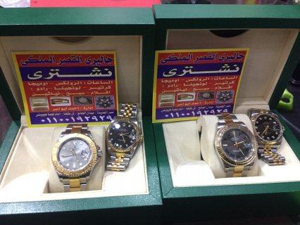 eca5d8972 محلات شراء الساعات السويسريه المستعمله في مصر الإسكندرية - 669064