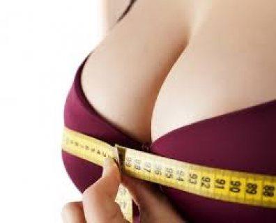 كيف تكبرين ثديك(مساج)