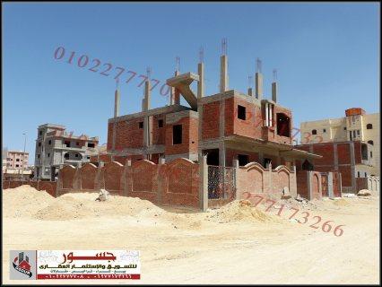 منزل للبيع برج العرب الجديدة دورين ناصية