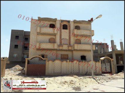 عمارة للبيع برج العرب الجديدة ناصية 280 م2