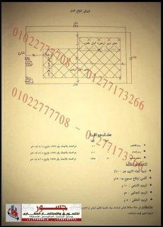 مصنع للبيع برج العرب الجديدة 4000م2 كيماوى