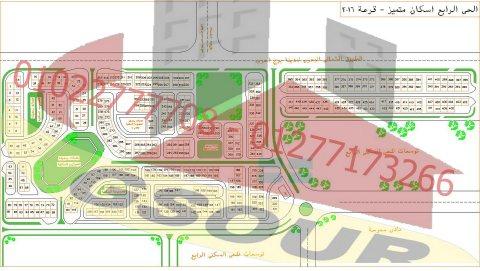 ارض مميزة للبيع برج العرب الجديدة 600م2 ناصية رئيسى