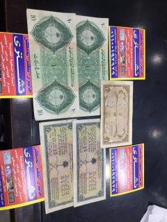 نشتري العملات الملغيه لجميع الدول والمليون العراقي الملغي/01020080032