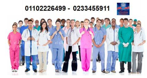 ملابس مرضي استخدام مرة واحدة ( السلام للملابس الطبية 01102226499 )