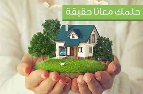 للبيع ارض  ٣٢٠م بشارع الترعه