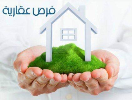 للمشاركة عقار قابل للهدم 340م بشارع محب
