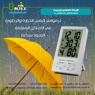 ترمومتر قياس درجة الحرارة والرطوبة المزود بساعة