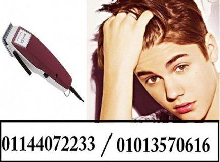 سعر ومواصفات ماكينة حلاقة وقص الشعر الكهربائية موزر Moser