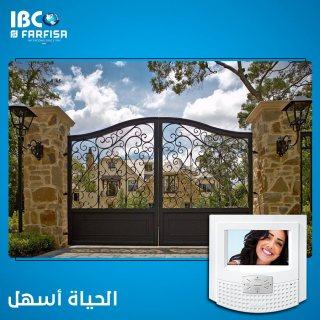 شركة IBC الوكيل الحصري لـ Farfisa الشركة الايطالية
