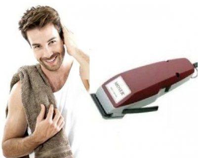 ماكينه حلاقه وقص الشعر موزر تستطيع الان قص شعرك بالمنزل