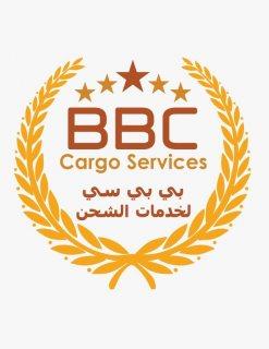 شركة شحن بضائع داخل و خارج العراق واقليم كردستان 009647514416927 009647517309261