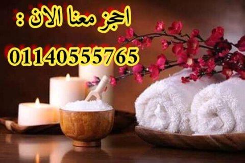افضل مساج فى مصر الجديدة