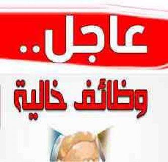كاشير خريج جامعة حكومية
