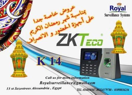 خصومات شهر رمضان على أجهزة حضور وانصراف موديل K14