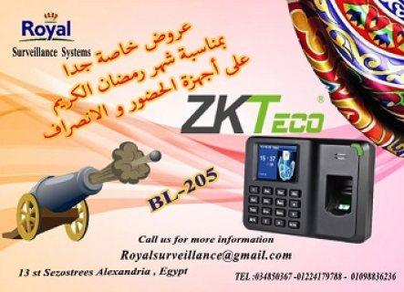 عروض شهر رمضان على جهاز الحضور والانصراف موديل BL-205