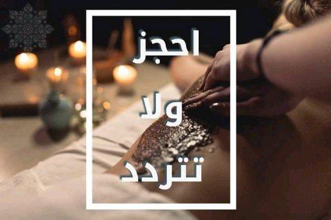 مساج القاهرة _مدربه