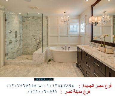 افضل دواليب حمامات* وفر فلوسك مع  ستيلا     01110060597