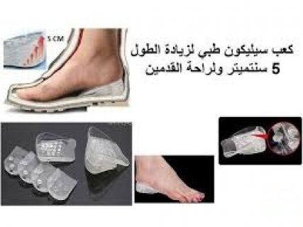 9dbcebfab رفع و زيادة الطول كعب حذاء سيليكون طبي القاهرة - 678510