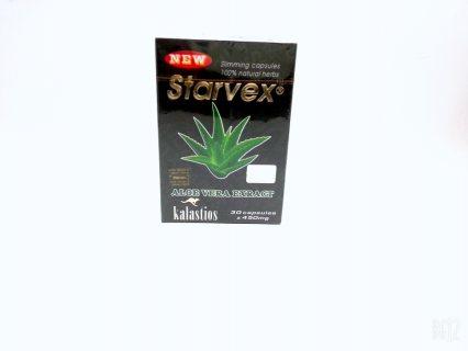 كبسولات ستار فيكس افضل منتج تخسيس starvex