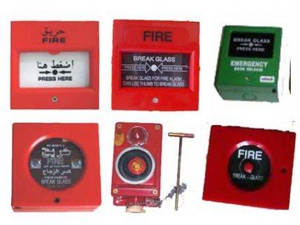 انذار الحريق انجليزي من شركة IBC