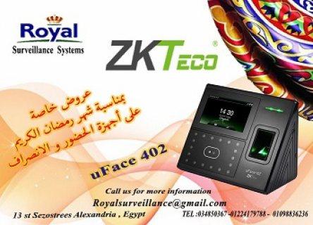 عرض شهر رمضان على  ساعة الحضور والانصراف موديل UFace 402