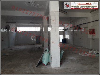 مصنع للبيع برج العرب الجديدة  400م2 غذائى