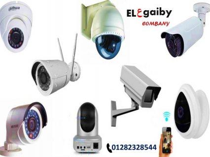 احدث كاميرات مراقبة + ضمان – افضل سعر 01282328544