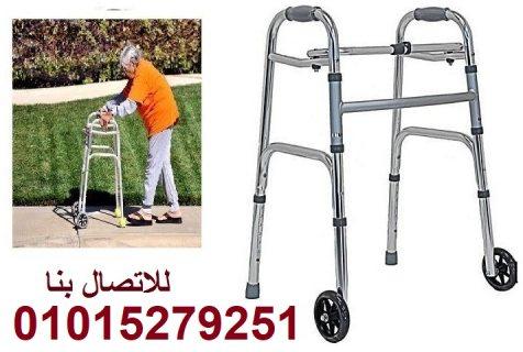 مشاية بعجل لسهولة الحركة و العلاج الطبيعي