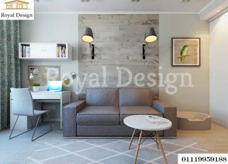 تكلفة تشطيب شقة 200 متر ( شركة رويال ديزاين 01119959188 )