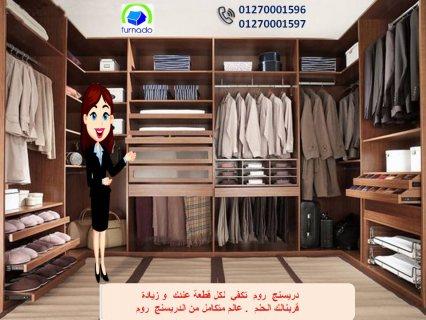غرف ملابس / اتصل لعمل معاينة                      01270001596