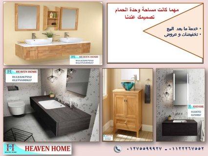 غرف ملابس دريسنج ، انواع المطابخ / عروض شهرية   01122267552