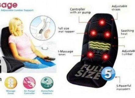 كرسي مساج وتدفئة للجسم للسيارة والمنزل