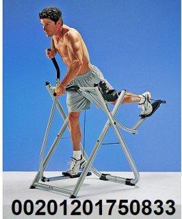 فتنس الغزال الطائر جهاز التمارين الرياضية للذراعين و الساقين