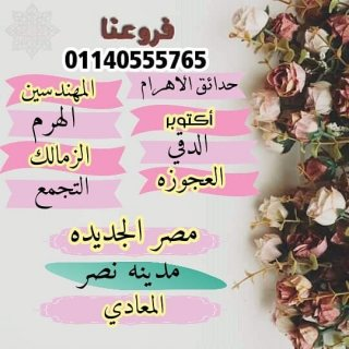 ارخص سعر في مصر