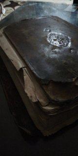 القاموس المحيط بن يعقوب الشيرازى النسخة الاصلية