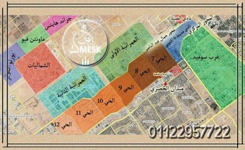 شقة بالحى الثامن خطوات من ميدان الحصرى