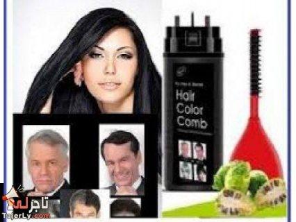 مشط ماجيك كامب المدهش الحل السحرى لإخفاء الشعر الأبيض