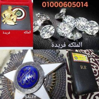 1ec392a61 مطلوب شراء جميع الساعات السويسرية من كل الموديلات القاهرة - 682548