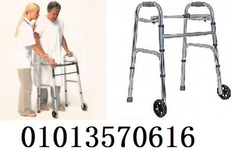 مشاية قابلة للطى بعجل كبارالسن مصنوعة خصيصاً لكبار السن