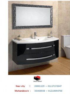 دواليب حمامات حديثة، التوصيل لاى مكان01117172647