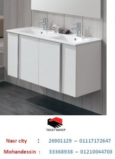 Bathroom units Egypt ، التوصيل لاى مكان  01210044703