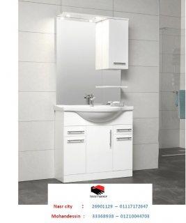 bathroom furniture ikea ، التوصيل لاى مكان    01210044703