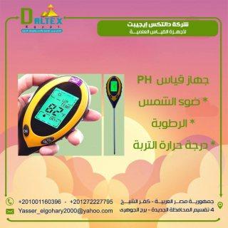 جهاز فحص ضوء الشمس، الرطوبة، درجة الحموضة ودرجة حرارة التربة