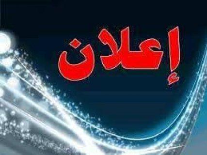 شقه في طيبه جاردنز المرحله 2 للبيع